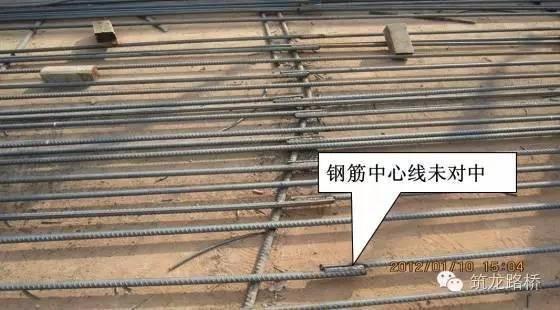 桥梁下部基础的施工质量通病_5