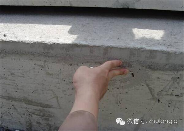 无砟轨道施工常见质量问题现场图示_27