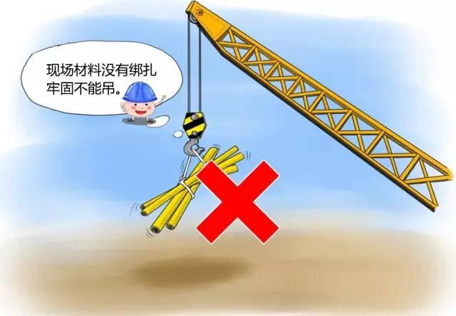 《工程项目施工人员安全指导手册》转给每一位工程人!_43