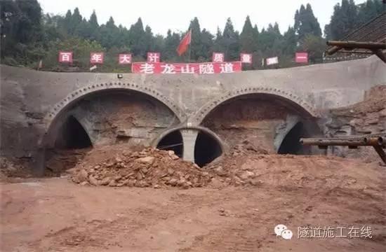 双连拱隧道中导洞-正洞施工工法