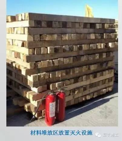 建筑施工丨中建内部安全文明施工样板工地_4