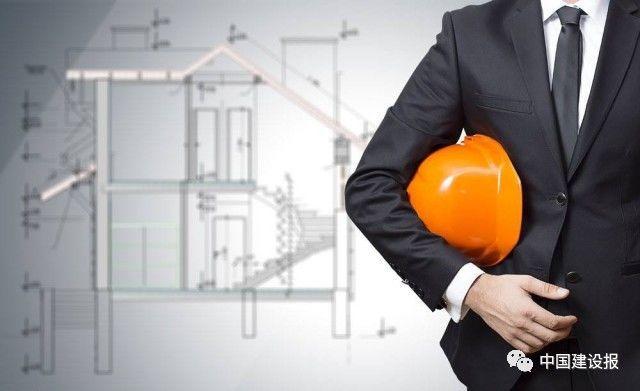 新规 注册监理工程师注册管理规程修订,下一个会是谁?