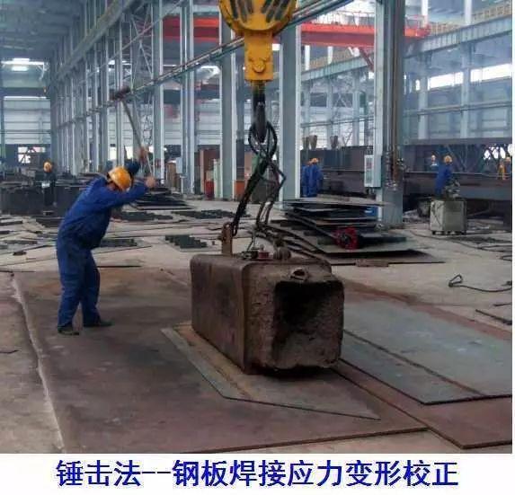 [钢构知识]钢结构加工制作流程详解_13