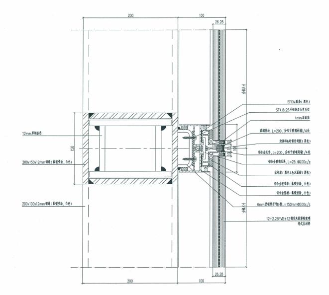 观光电梯玻璃幕墙、钢结构施工图及幕墙结构计算书_9