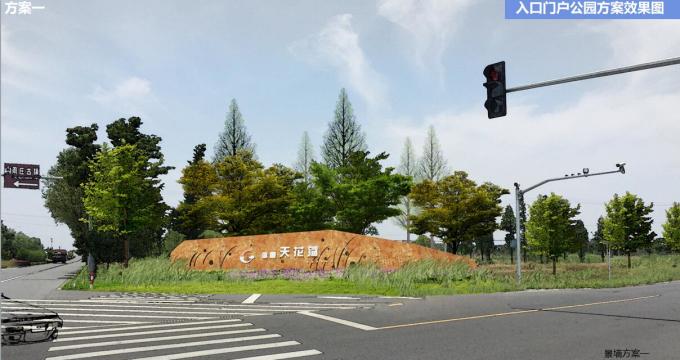 [江苏]环天花荡道路景观设计规划