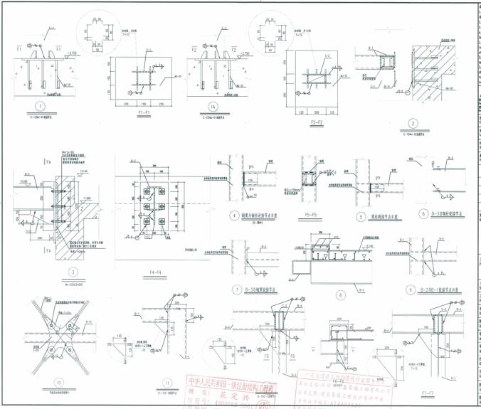 观光电梯玻璃幕墙、钢结构施工图及幕墙结构计算书_12