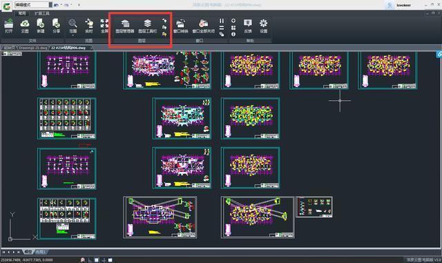 在CAD编辑器中如何进行图层管理?