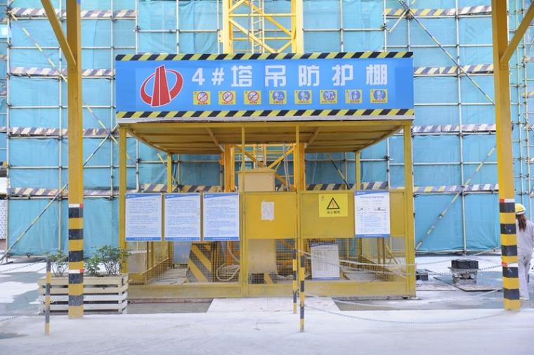 施工安全标准化照片第六季:塔式起重机