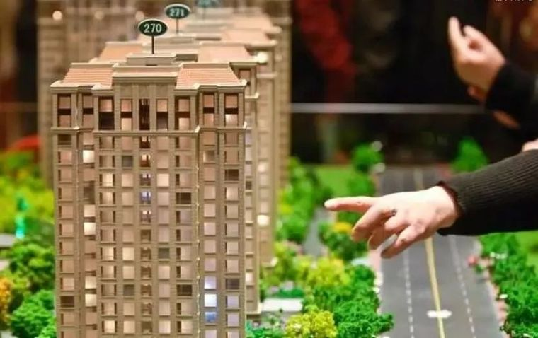 项目建筑风格定位及取名