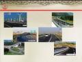公路养护技术课件PPT