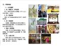 [江西]南昌梅湖墨香文化主题休闲街投资规划方案及景观设计