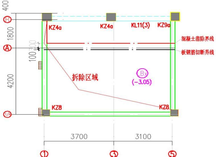 [江西]住宅商品房项目结构拆除改造施工方案(采光井板柱拆除)