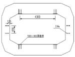 钢锚梁安装施工工法