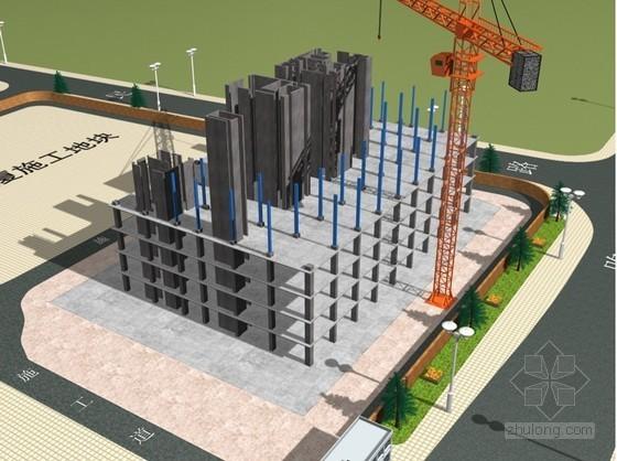 [浙江]超高层综合楼钢结构施工专项方案(144页 附丰富三维流程图)