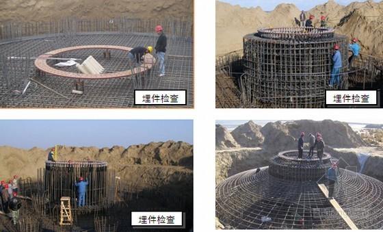 [QC成果]提高风机基础预埋件安装质量