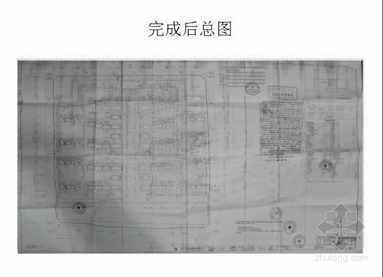 某公司地产项目总图设计总结分析