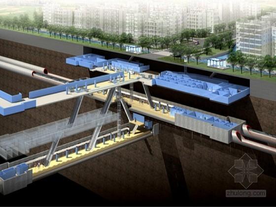 [浙江]地铁箱型框架结构车站及区间盾构隧道施工组织设计319页(顺作法)