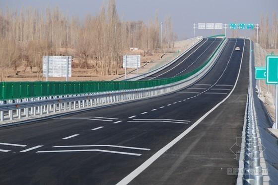高速公路工程监理细则(流程图丰富 143页)