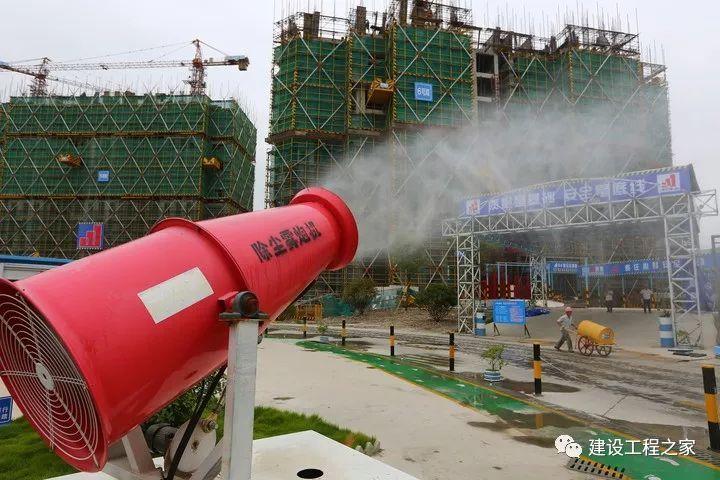 住建部:明确施工工地扬尘管控责任,强化施工工地防尘降尘措施