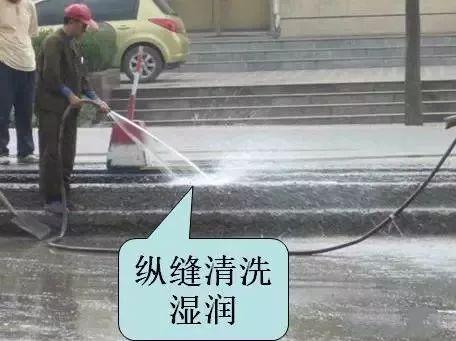 水稳碎石基层施工标准化管理,怒赞!_51