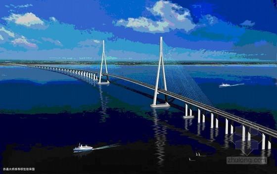 斜拉桥主桥基础施工安全管理