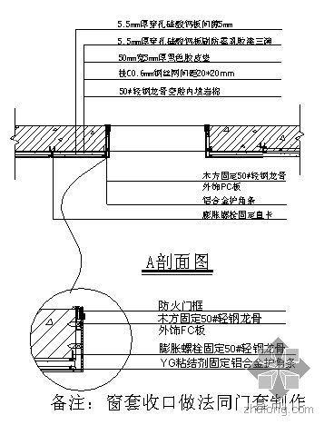 青岛某帆船中心吸音墙面施工方案(鲁班奖)