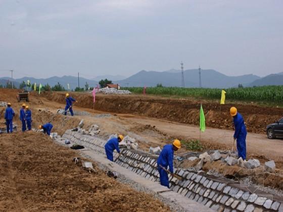 [四川]公路改建工程路基土石方专项施工方案