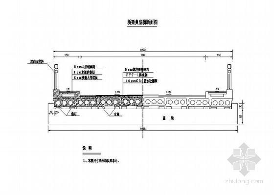10米简支空心板桥梁典型横断面节点详图设计