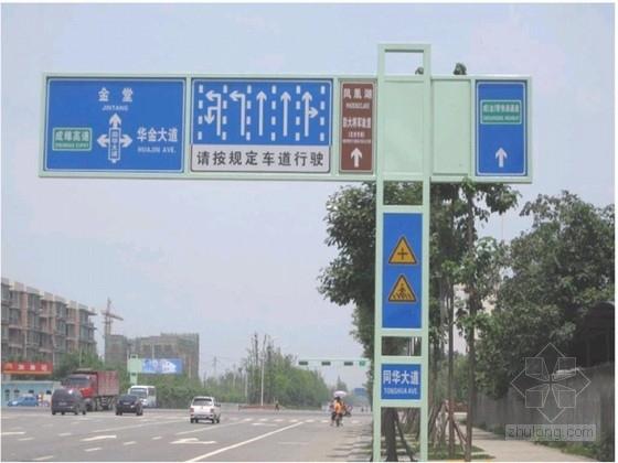 市政道路交通标志结构图62张CAD(单柱双柱 悬臂式)