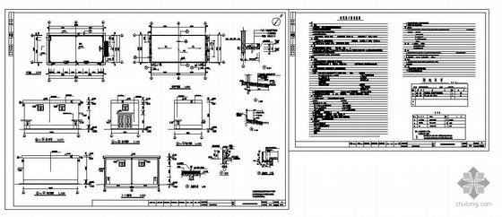 本结构为锅炉房(扩建),工程框架为形式结构单层建筑面积:132.图书馆建筑设计说明书图片