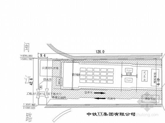 盾构地铁车站施工场地平面布置图