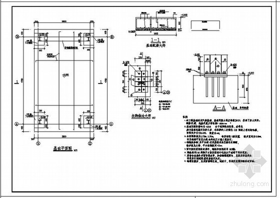 某原结构新增钢楼梯设计图