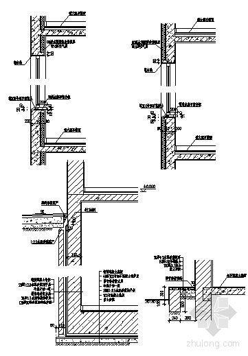 建筑构造详图1