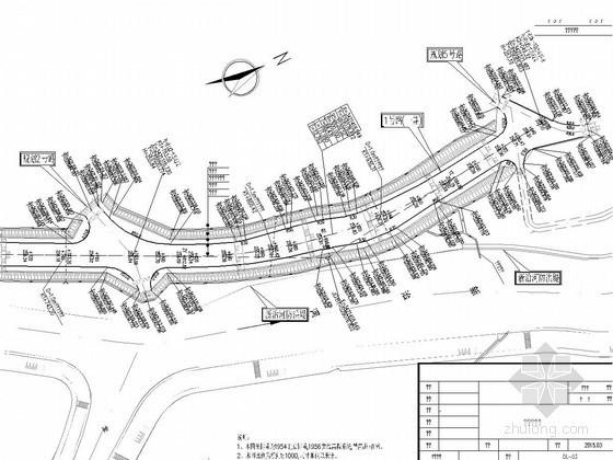 [重庆]20m宽双向4车道市政道路图纸68张(含检查井挡墙交通)