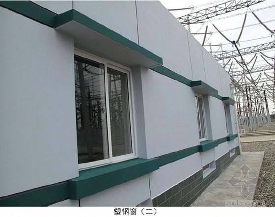 塑钢门窗安装施工工艺标准及施工要点