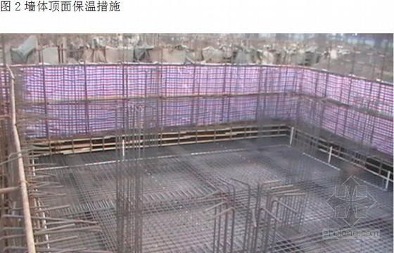 [天津]办公楼冬季施工方案(混凝土、砌筑、防水)