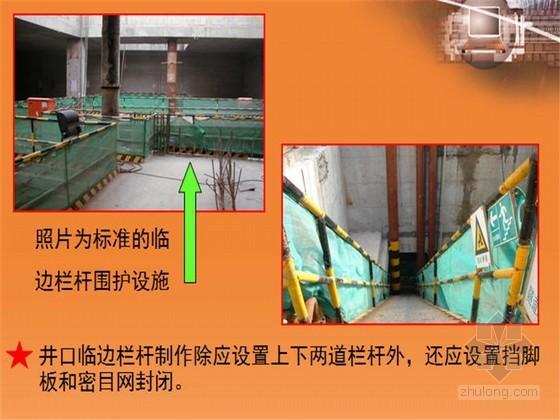 盾构法隧道施工安全生产管理精讲155页ppt(风险评估与对策 事故分析)