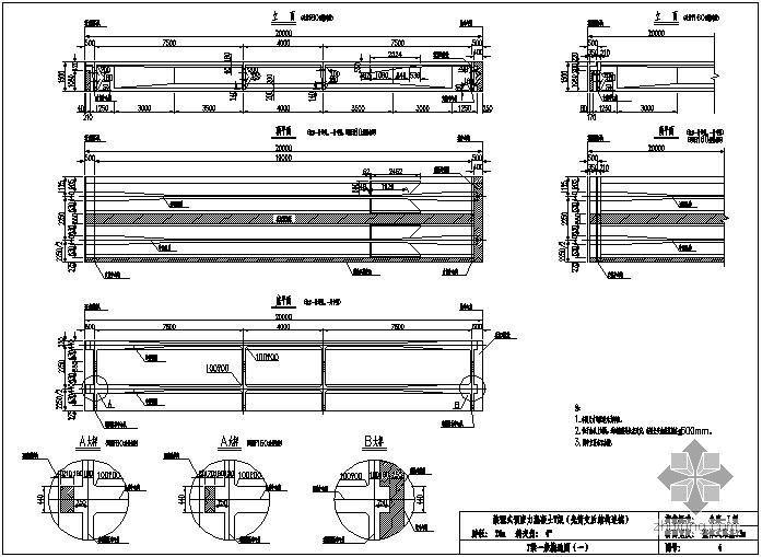 装配式预应力混凝土T梁桥(先简支后结构连续)上部构造通用图[跨径:20m,桥面宽度:整体式路基23.