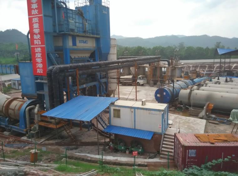 [巴南广高速]沥青砼拌合站煤转气工艺的综合控制QC成果