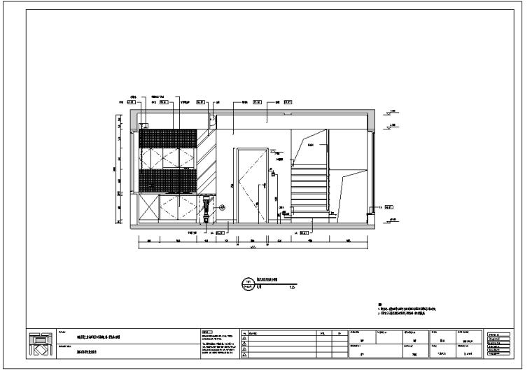 某现代泰式风格住宅样板房室内设计施工图