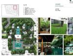 [海南]喜某高级酒店景观概念设计PDF(75页)