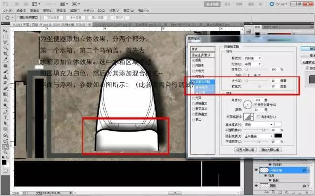 室内设计必学技能:彩色平面图PS教程_43