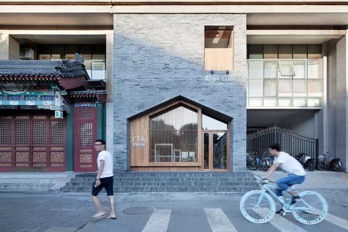 灰砖木料,北京胡同一家小旅馆的改造计划