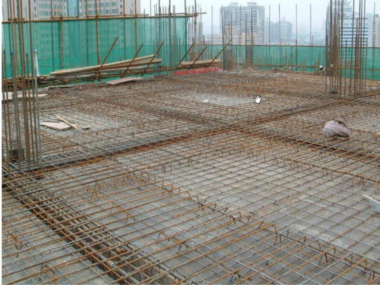 [全国]楼板钢筋工程量计算(共92页)