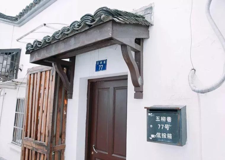 用心感受老杭州小街小巷的慢生活_17