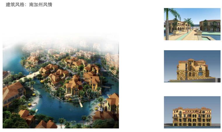 广东鼎峰景观概念规划设计