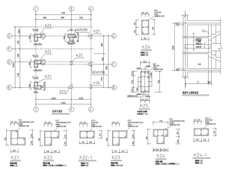 半框架半砖混结构独栋别墅建筑施工图设计-结构详图一