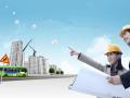 2018年工程监理月收入多少?职业前景怎么样?
