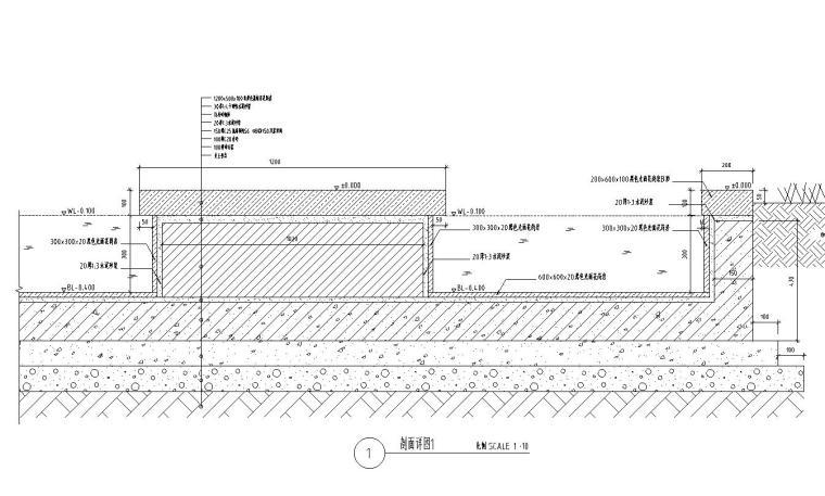 特色跌水水景设计详图——知名景观公司景观-剖面详图一