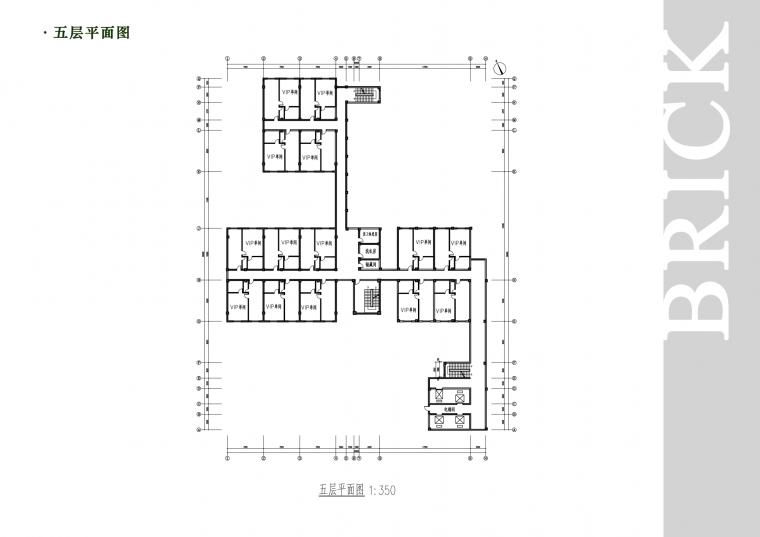 brick·break—用生命拼凑的碎片[酒店建筑设计_15